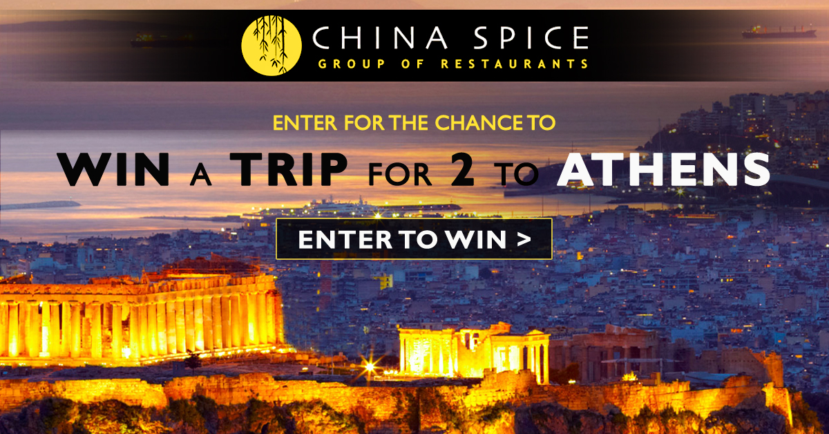 Win a trip to Athens!